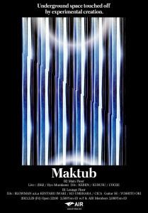 2013.03.29 Fri | Maktub